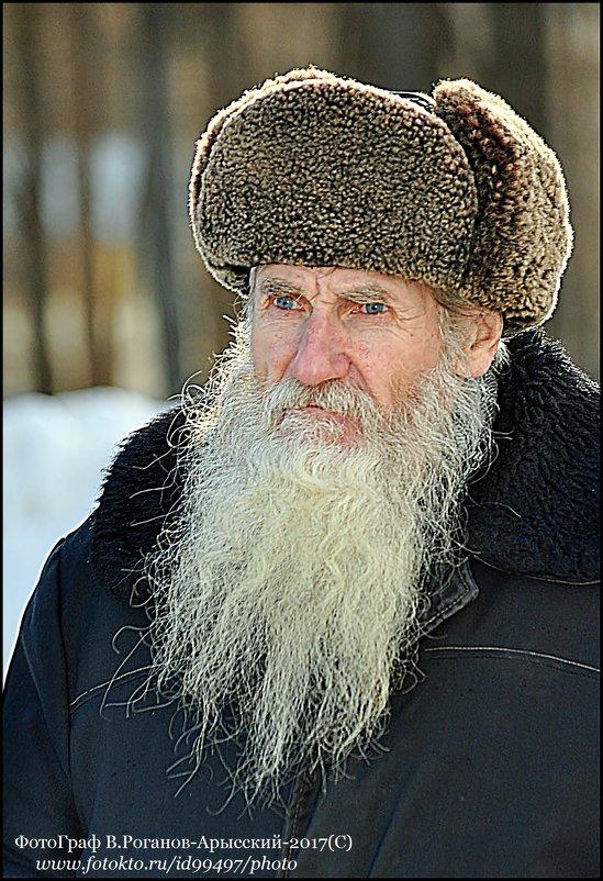АКСАКАЛ - Валерий Викторович РОГАНОВ-АРЫССКИЙ