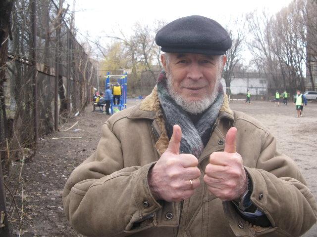Мой отец, поэт Михаил Арошенко, любитель дворового футбола - Алекс Аро Аро