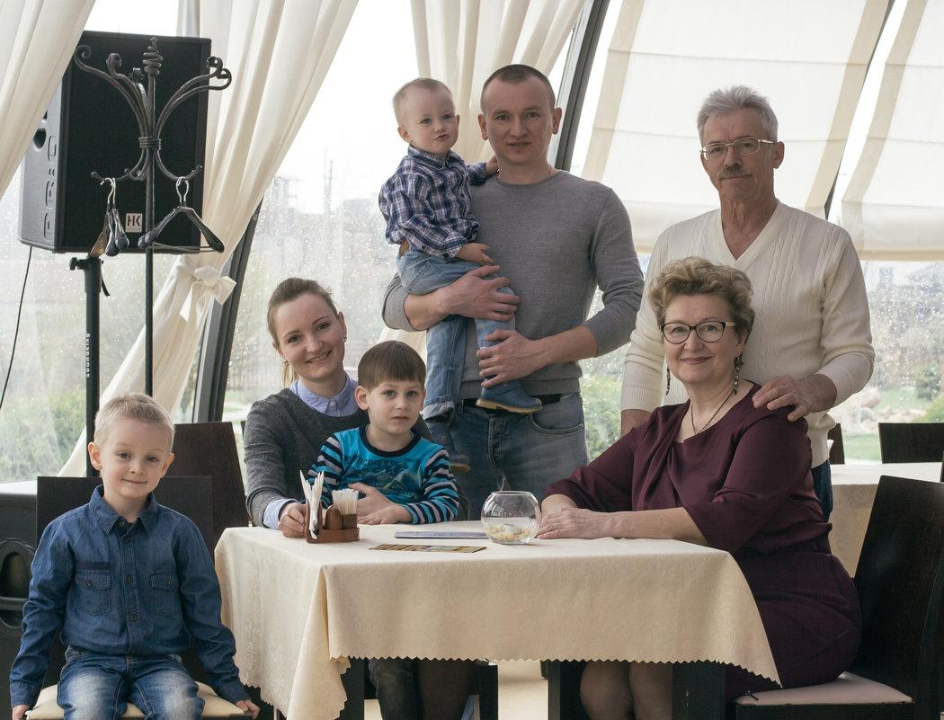 Большая семья - Николай Н