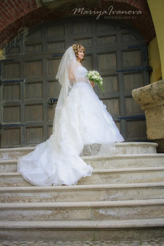 невеста... - Мария Иванова