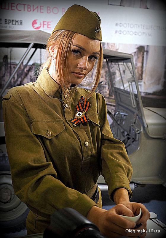 взгляд из прошлого - Олег Лукьянов