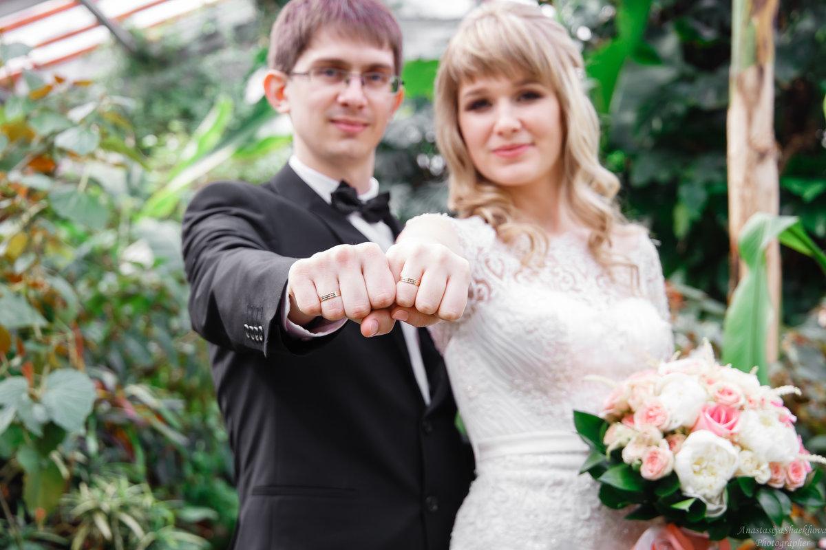 Иван и Олеся - Анастасия Шаехова