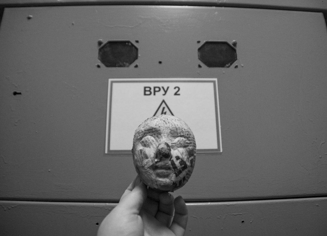 Мир масок - Наталья Сиротина