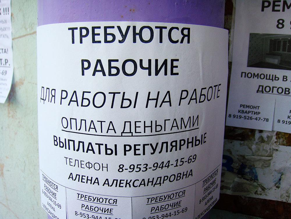 Нет слов! - Борис Гуревич