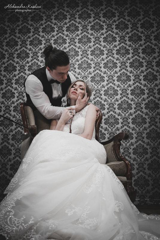 Надежда Ермакова и Стас Дехтяренко (дом2) - Александра Кашина