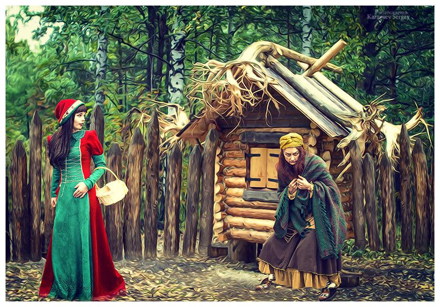 Красная шапочка в гостях у бабушки - Gegrey К.