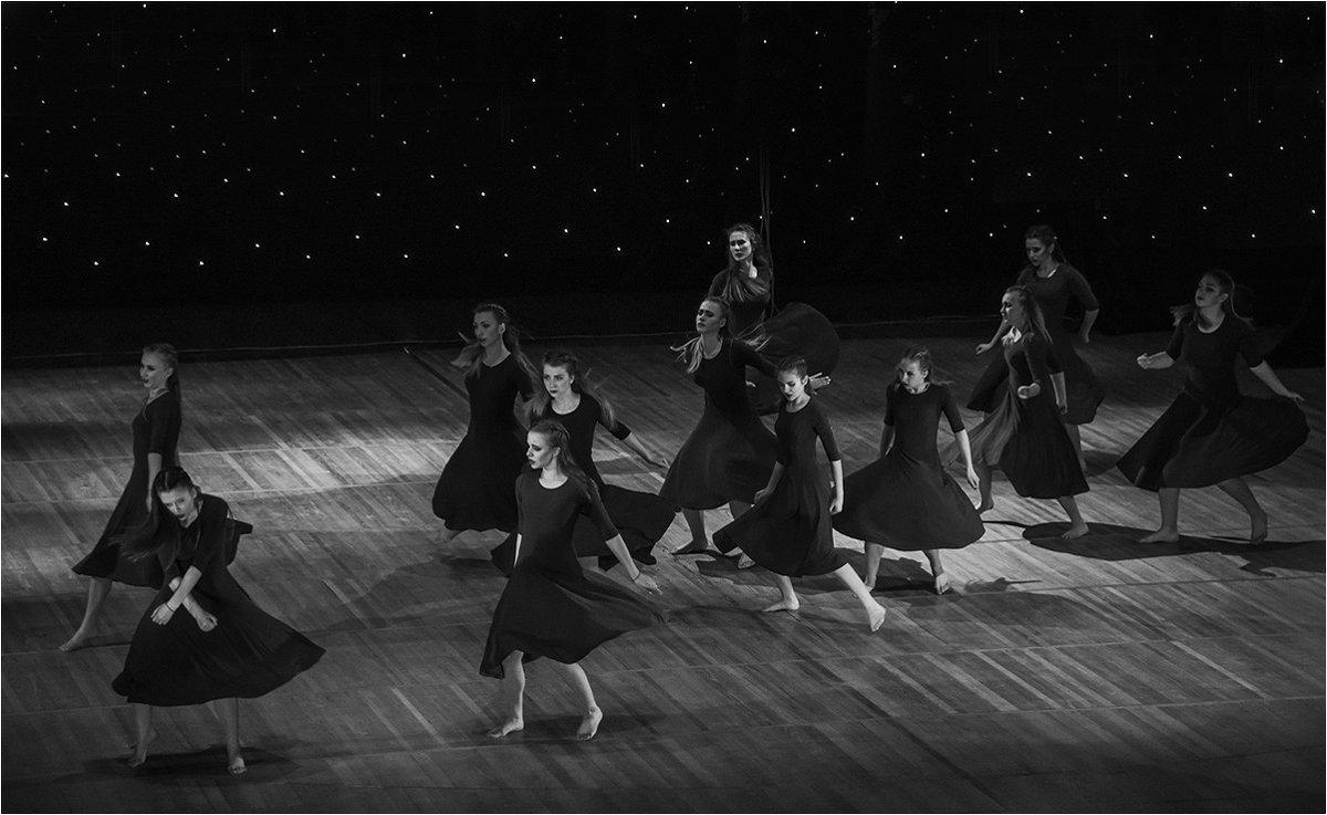 Танец - Юрий Васильев