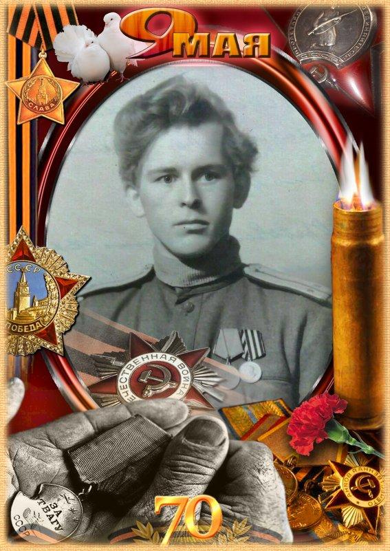 За отвагу 16 литовский дивизия - Михаил Филатов