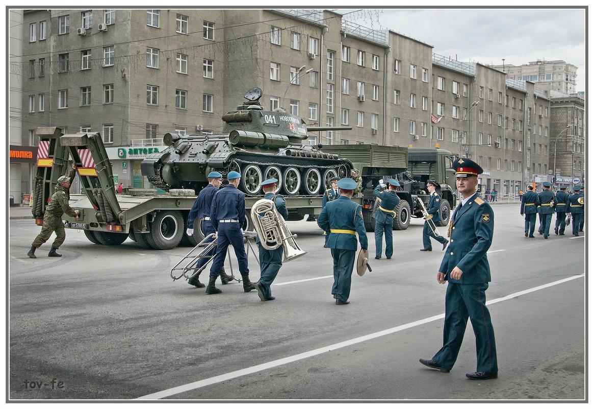 Репетиция закончилась - Олег Терёхин