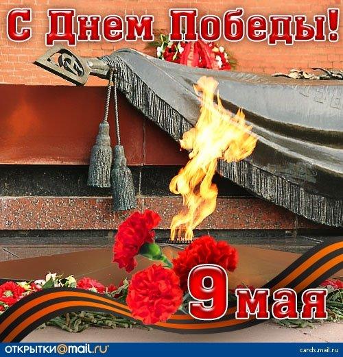 С днём ПОБЕДЫ - Олег Афанасьевич Сергеев