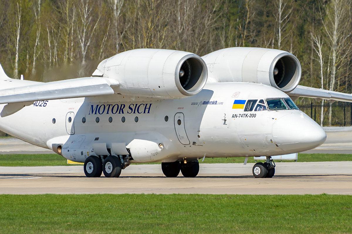 Ан-74-200 в аэропорту Минск-2 (UMMS) 05 мая 2017 года. - Сергей Коньков