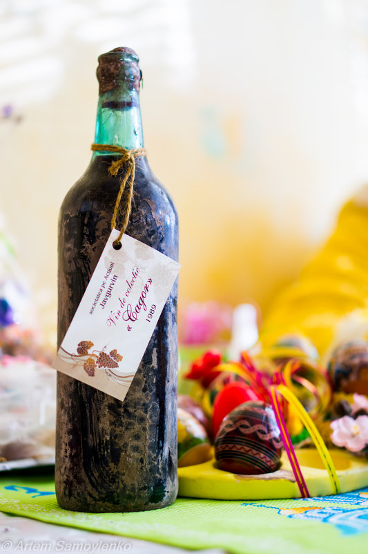 Старое вино - Artem Samoylenko