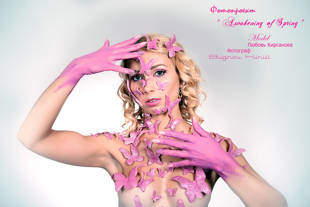 ... - Kirill Bugrov