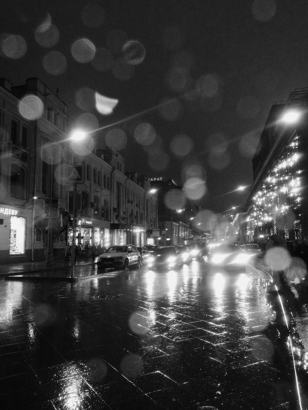 Ночь. Зима. Пробки. - Александр