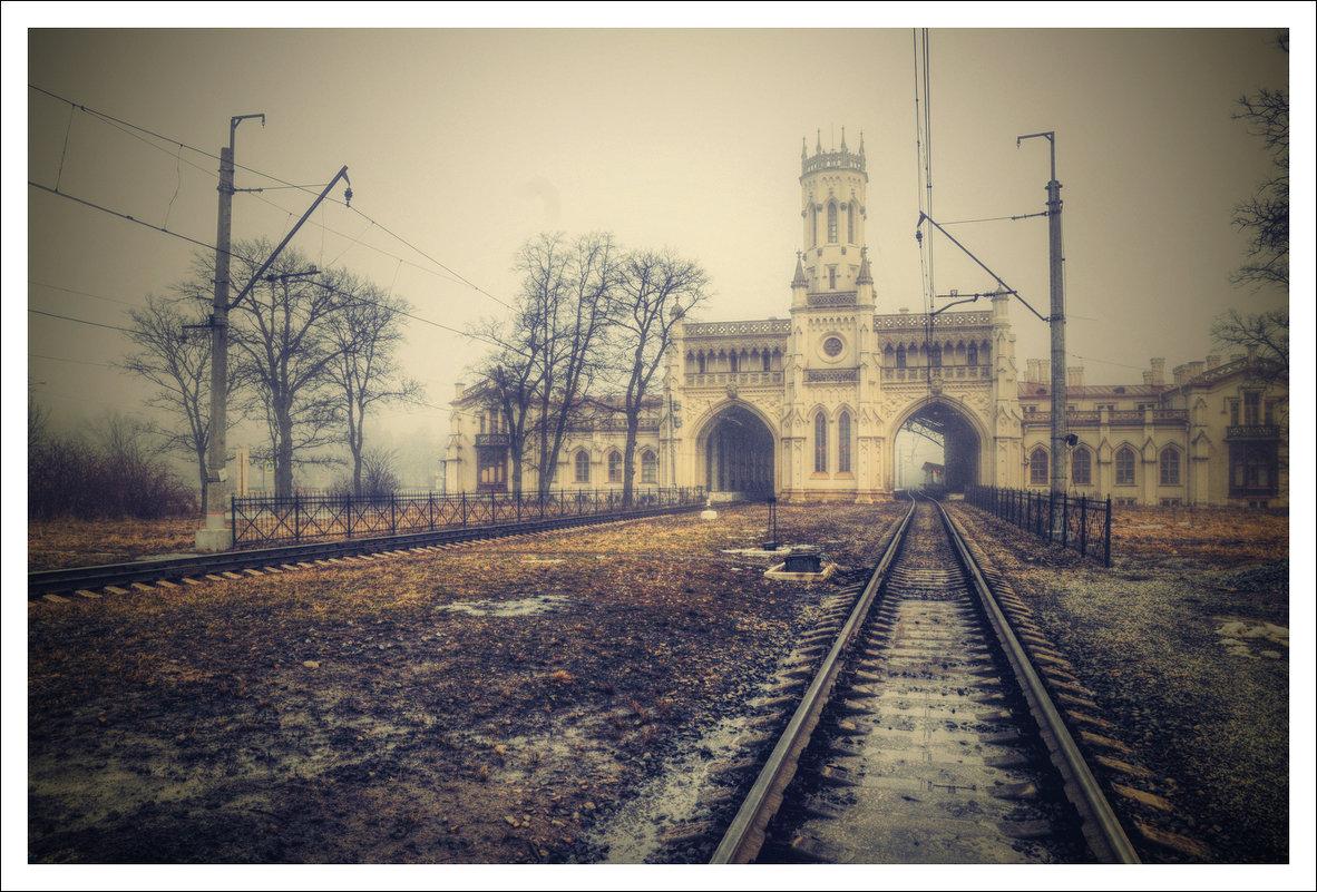 Вокзал..Петергоф - tipchik