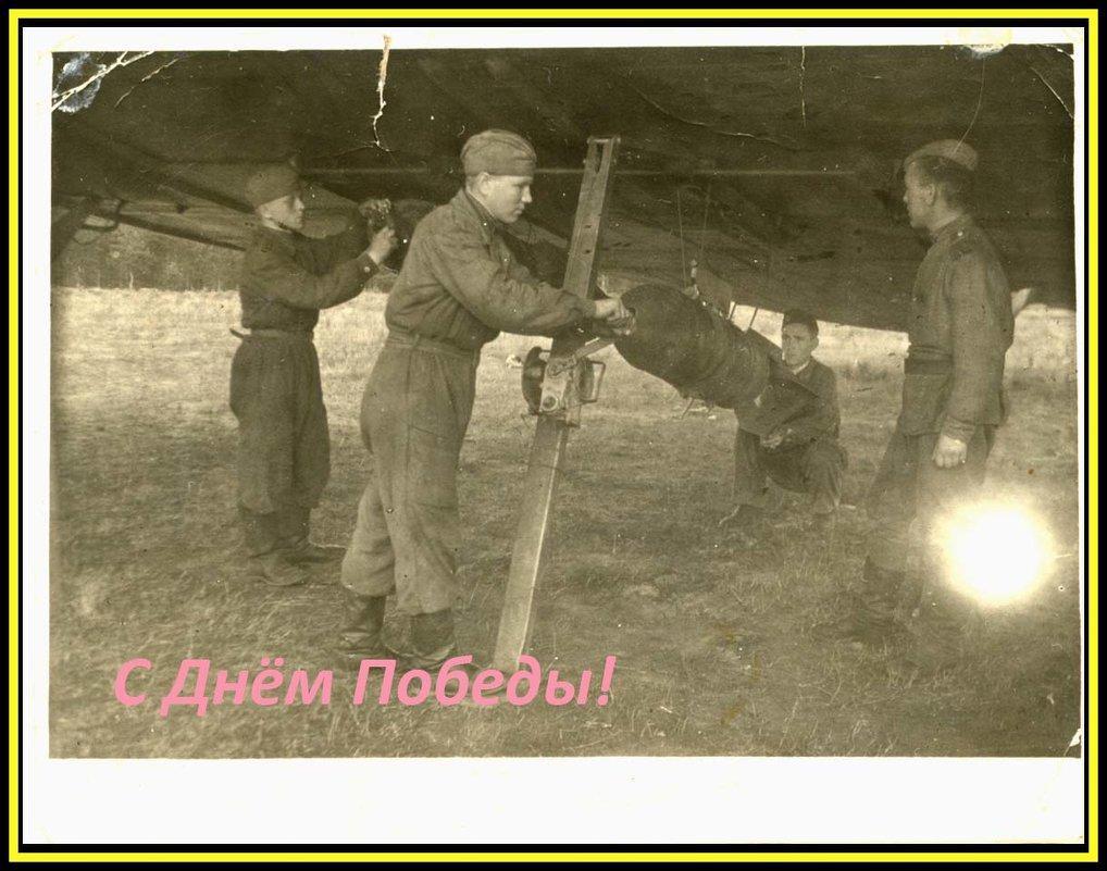 На Кёнигсберг! - Александр Петров