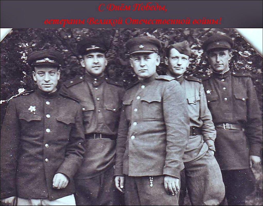 Низко кланяюсь всем ветеранам Великой Отечественной войны… - Нина Корешкова