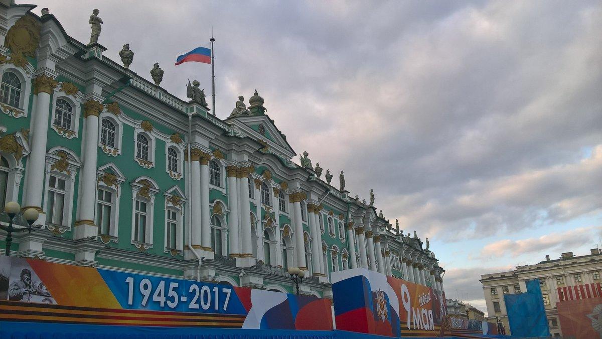 День Победы - Митя Дмитрий Митя