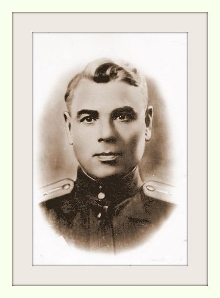 Мой дедушка (1903-1979) - Tata Wolf