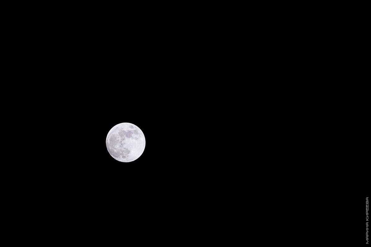 Луна - Марина Киреева