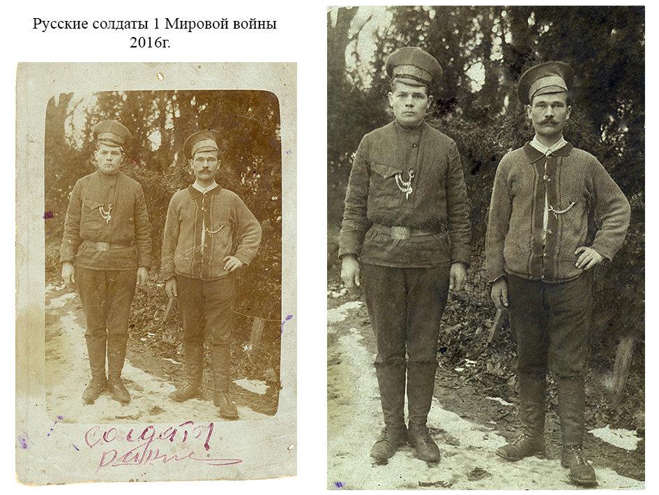 Наши предки в Первой мировой войне - Любовь Белянкина