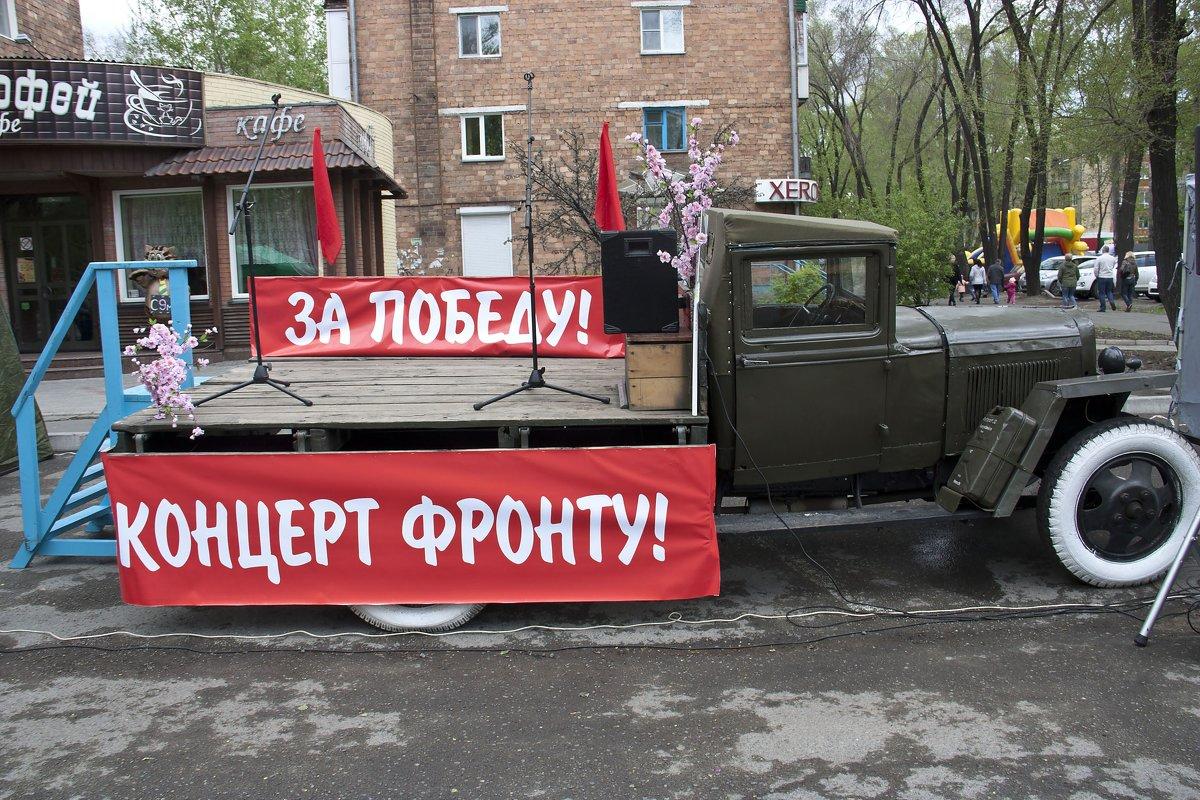 9   Мая   2017   -   г  Абакан - Виктор