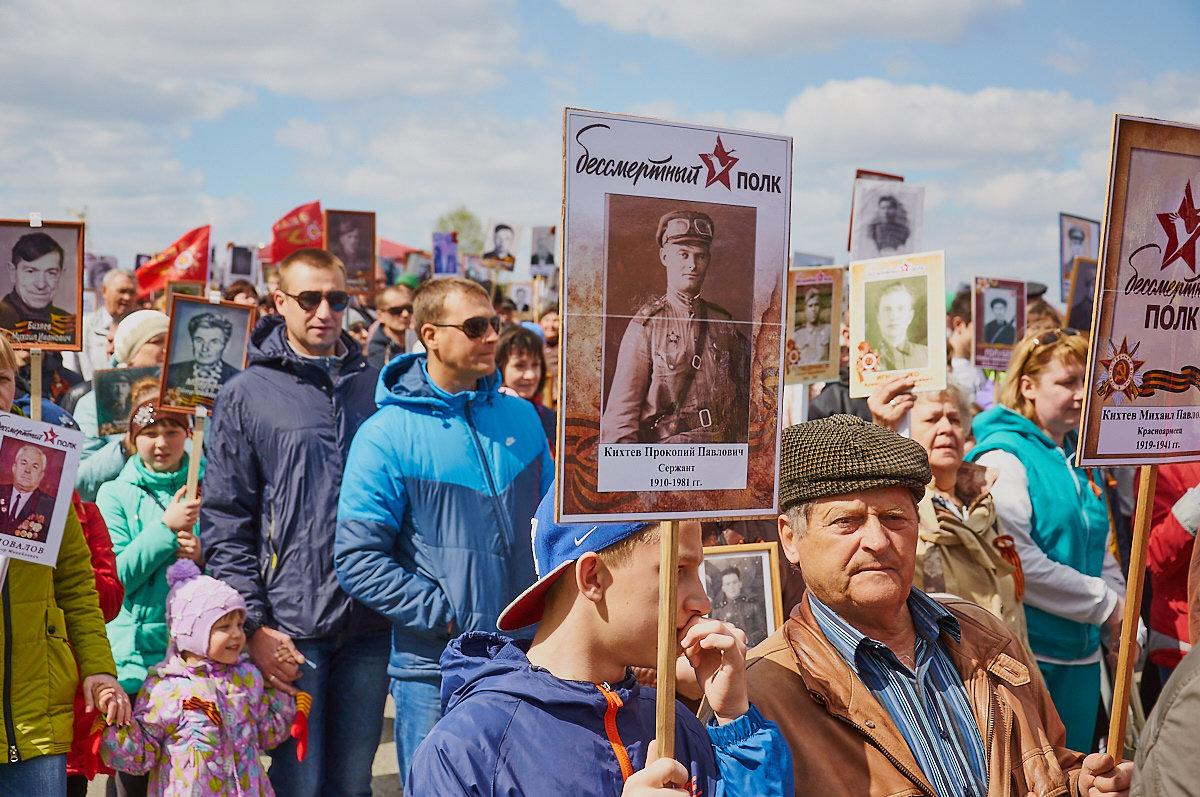 С днём Победы! - Николай Мальцев