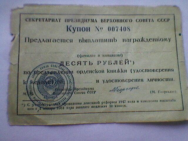 """""""МЫ за ЦЕНОЙ не постоим !""""... - Миша Любчик"""
