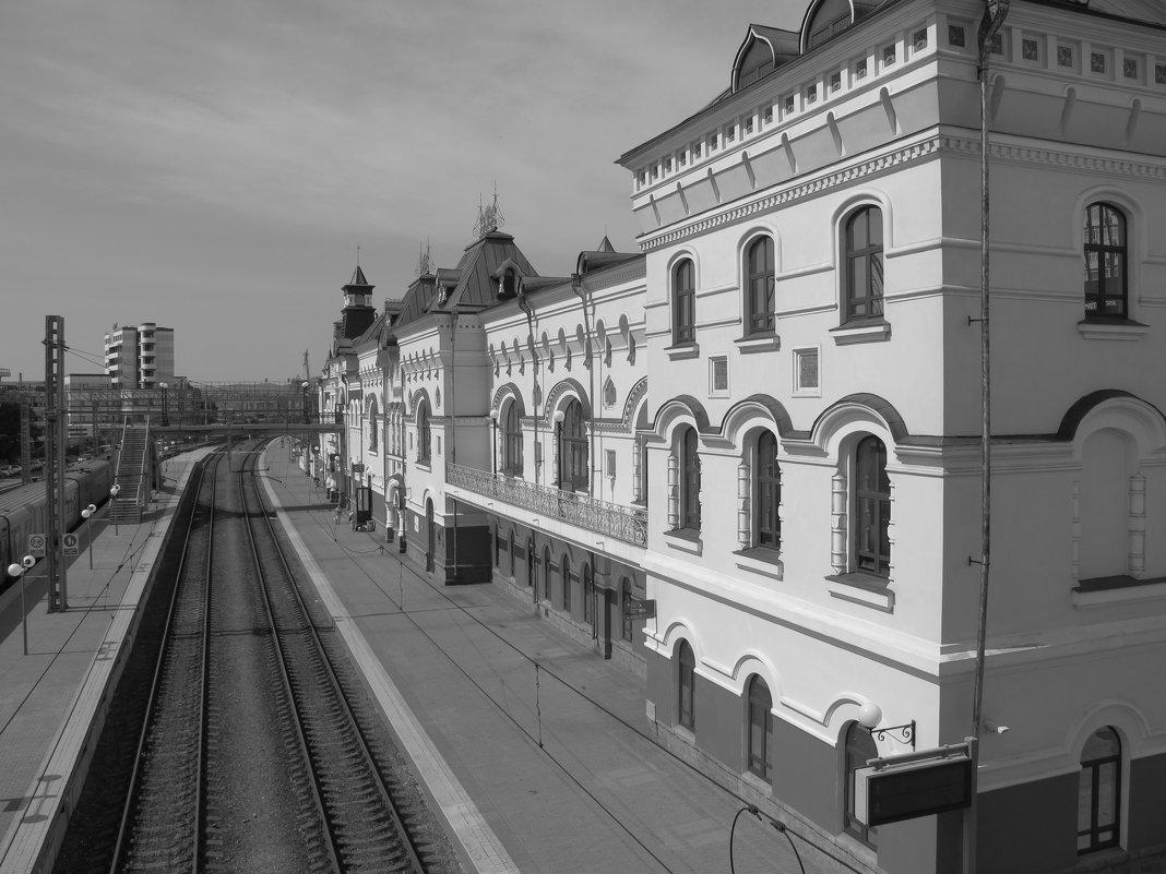 Железнодорожный вокзал - Марина Белоусова