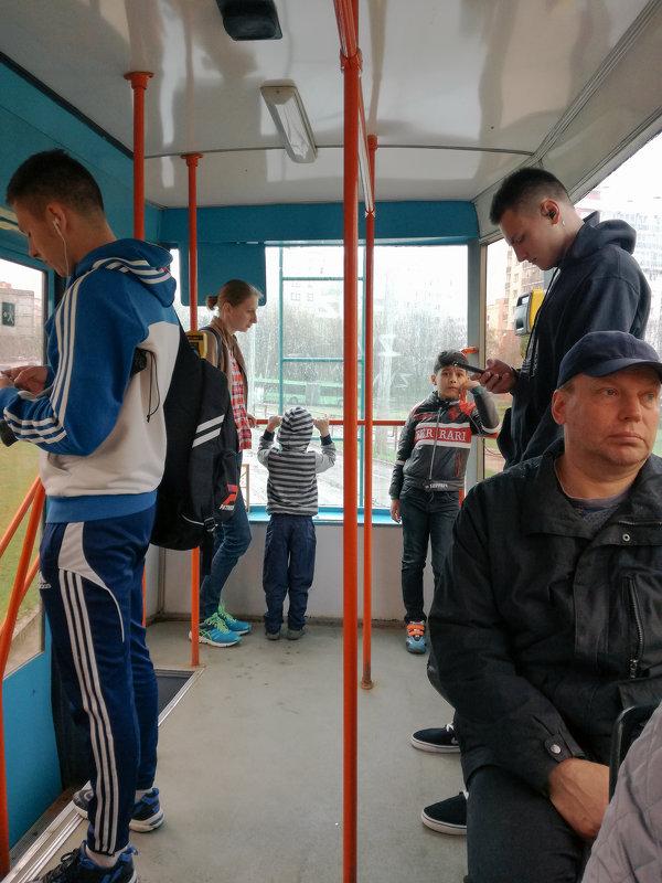 В трамвае - Николай Н