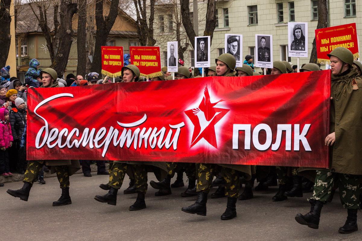 Бессмертный полк в Северодвинске - Светлана Ку