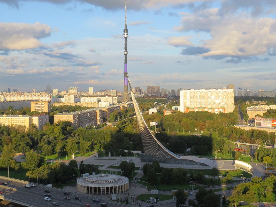 Москва - Светлана