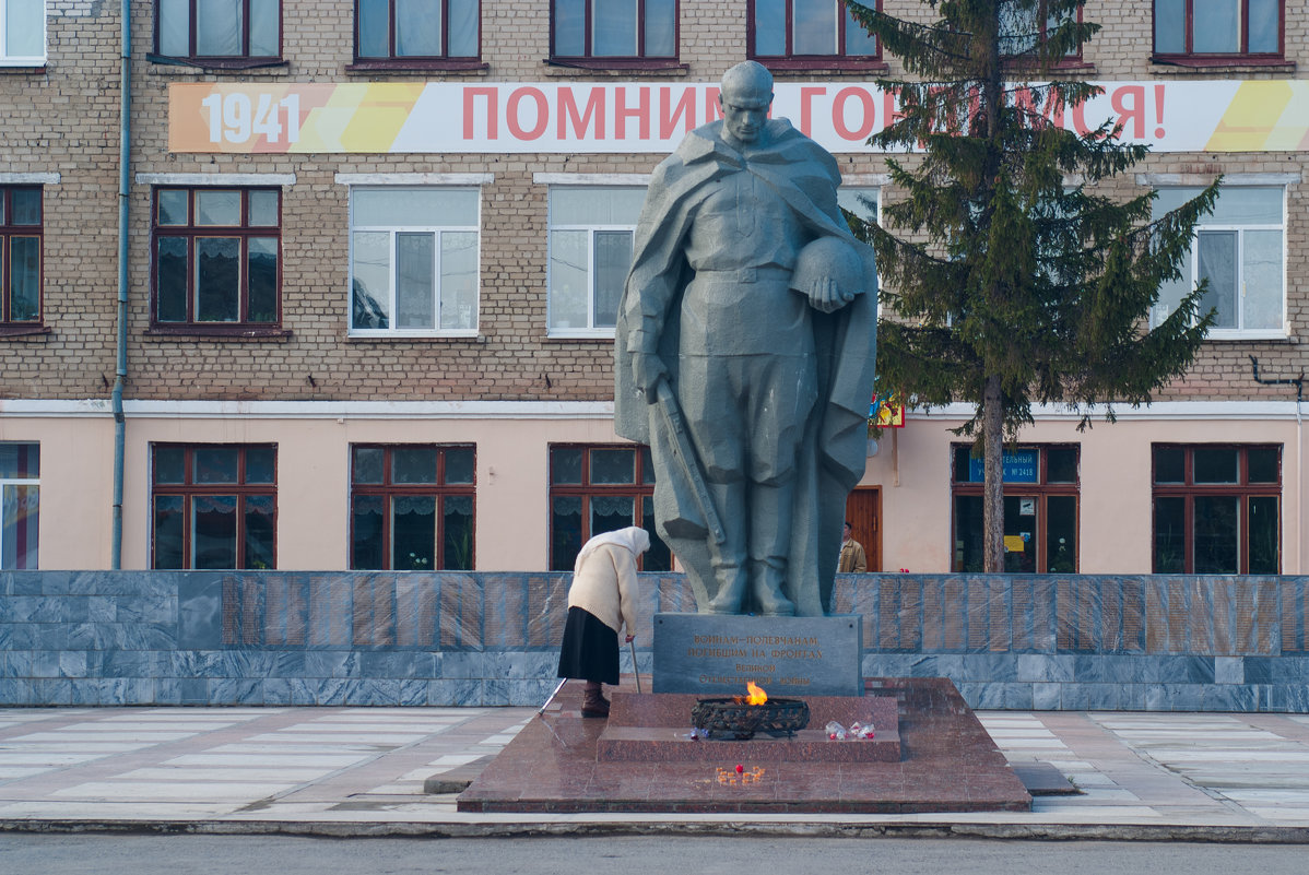 9 мая 2017г - Александр кузнецов