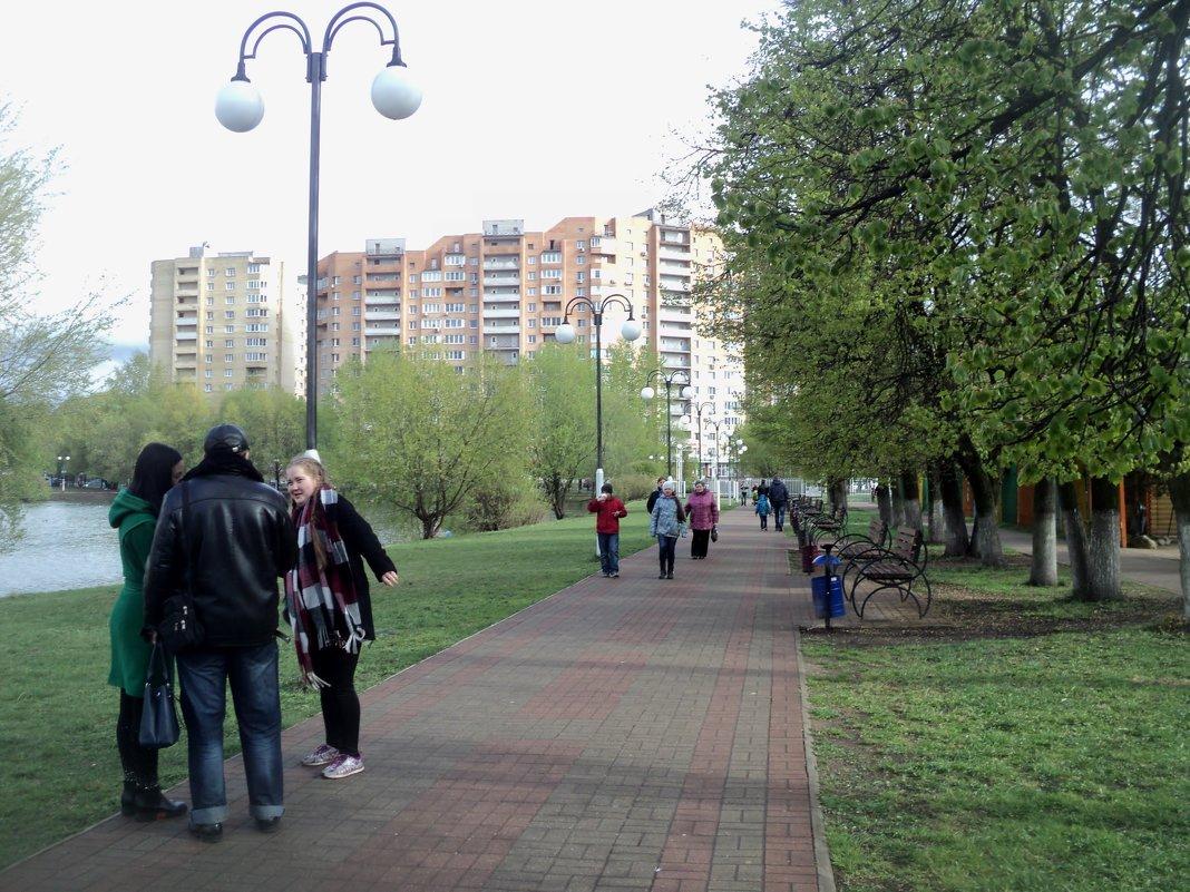 Наташинский парк 9 Мая 2017 год. - Ольга Кривых