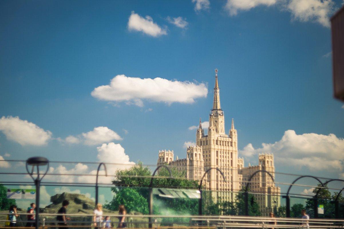 Высотка на баррикадной - Ruslan --