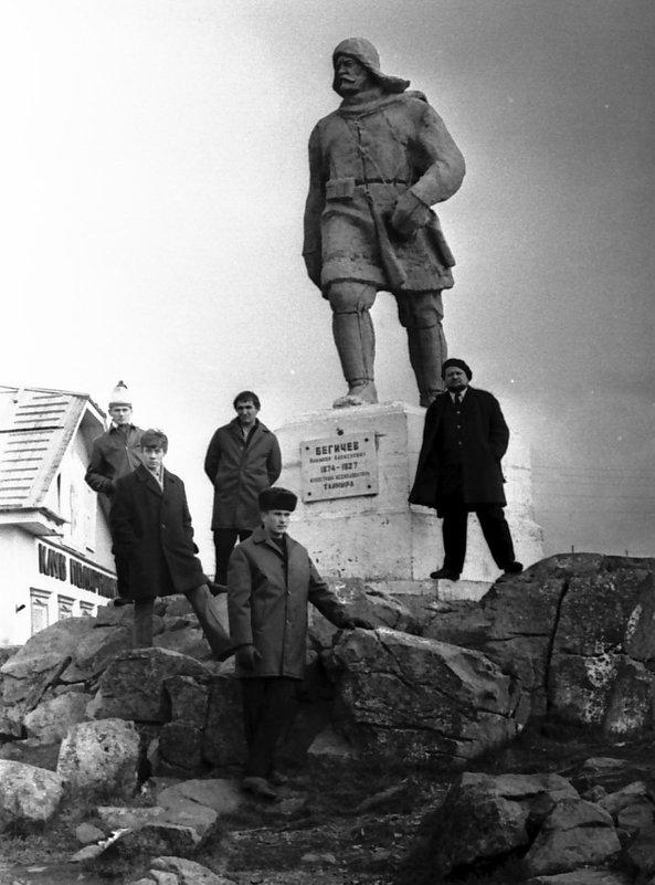 1972-г. Посёлок Диксон - Иволий Щёголев