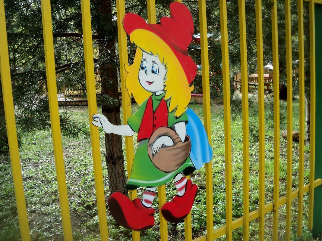 Сказочные персонажи на заборе в Наташинском парке. Люберец. - Ольга Кривых
