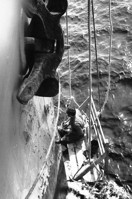 1970-й.Атлантический океан - Иволий Щёголев