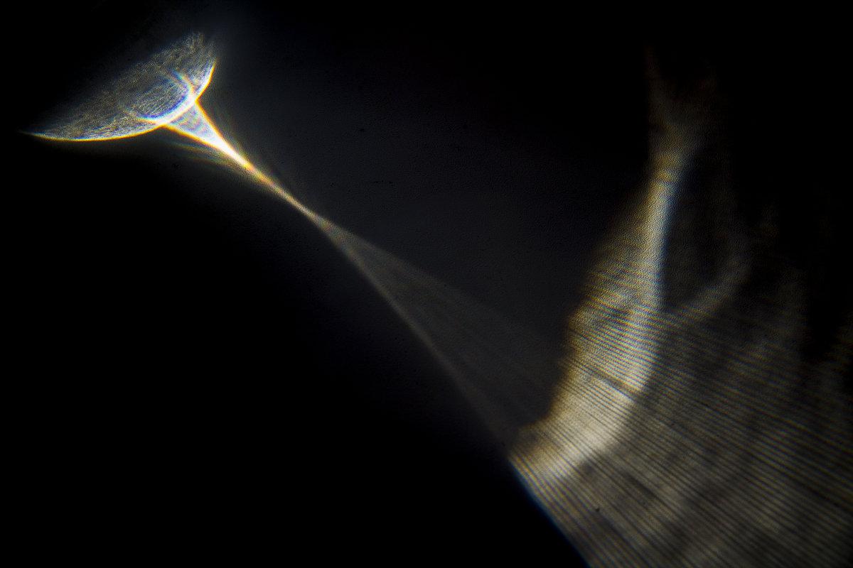Сломанный свет - Мария Драницына