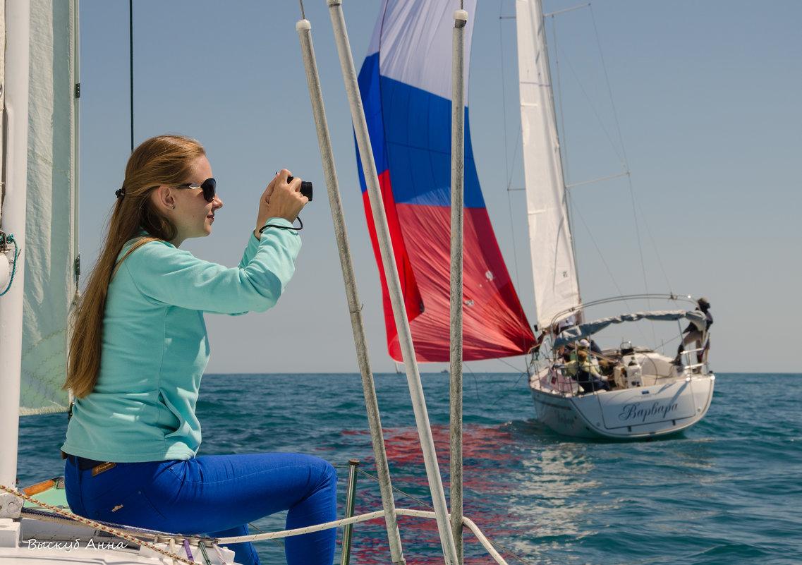 У Севастопольского берега - Анна Выскуб
