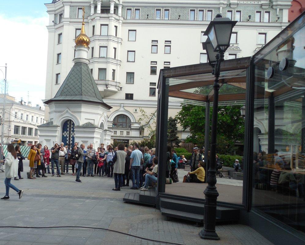 Иностранцы  в Москве - Мила