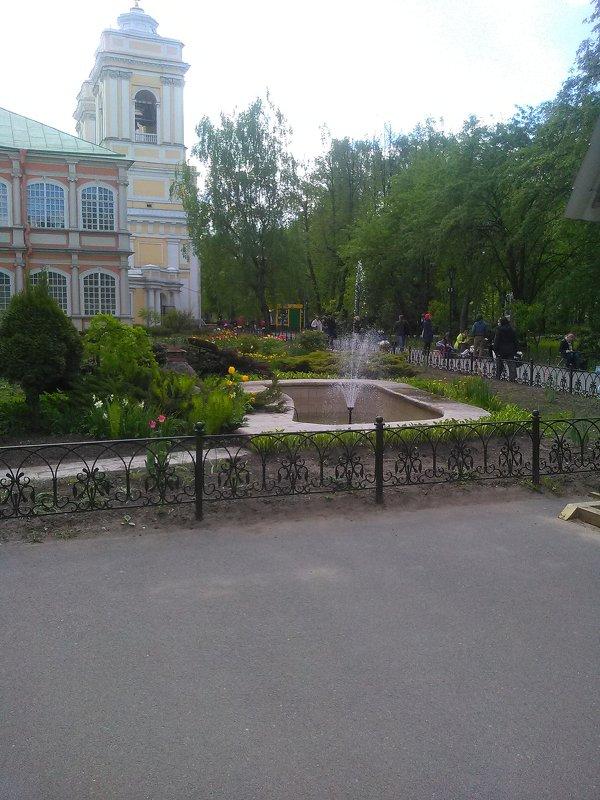 Фонтанчик в Александро-Невской Лавре! (Санкт-Петербург). - Светлана Калмыкова
