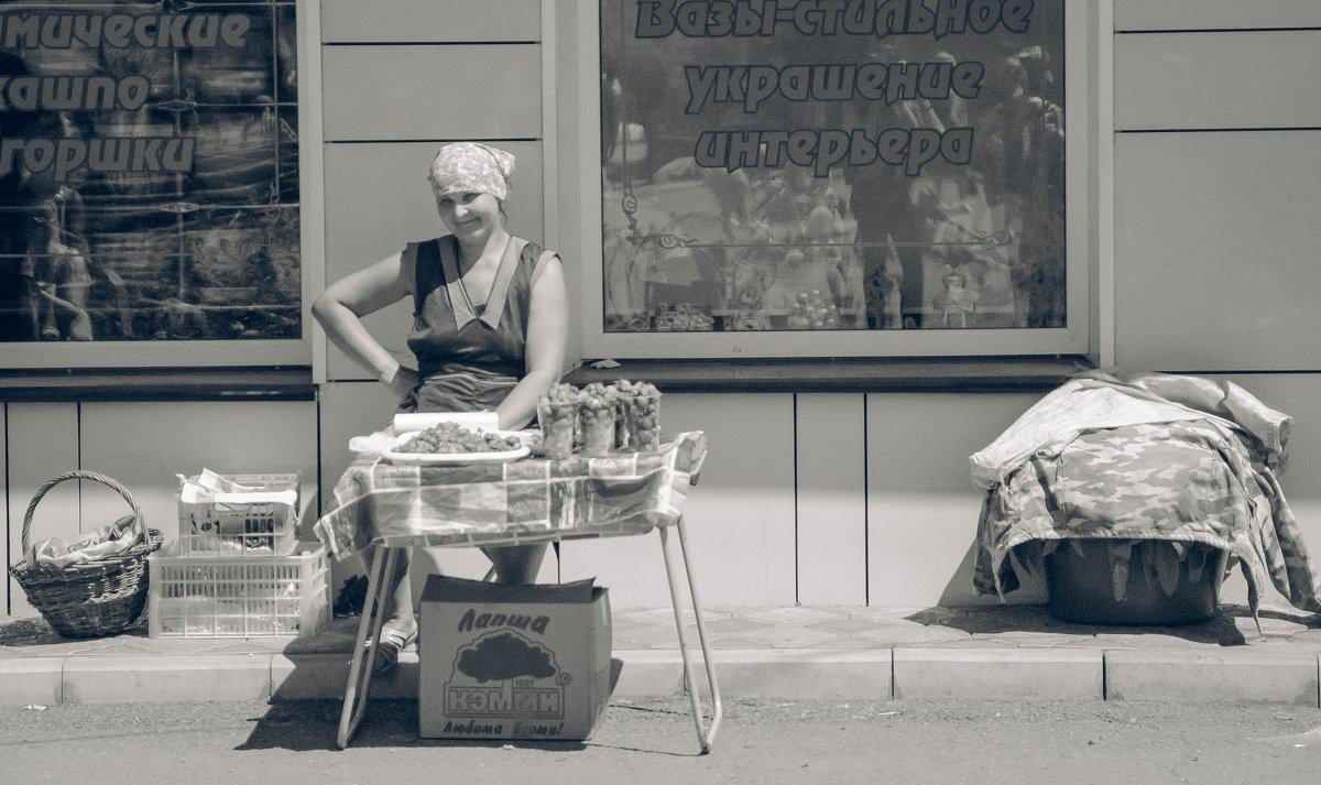 А на улице +34 - Evgenija Enot