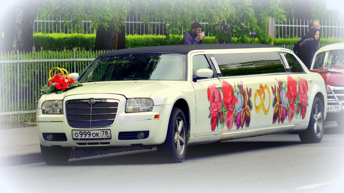 Свадебное авто - Сергей