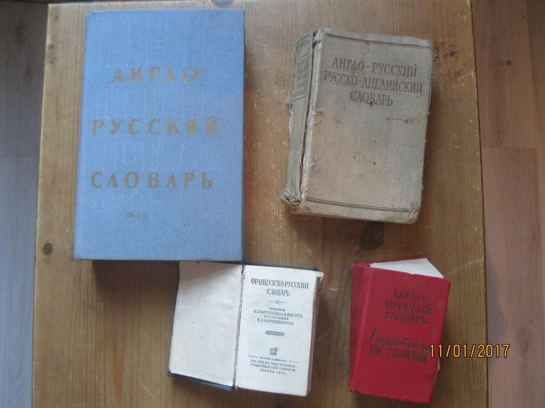 Книги СССР - Maikl Smit