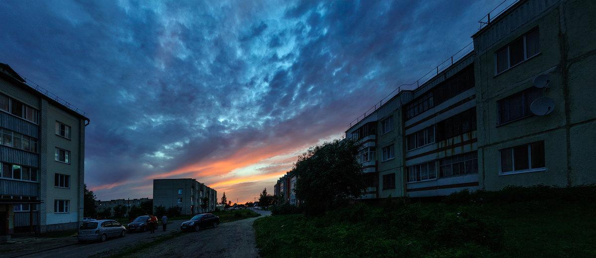Как красивы летние закаты - Анатолий Клепешнёв