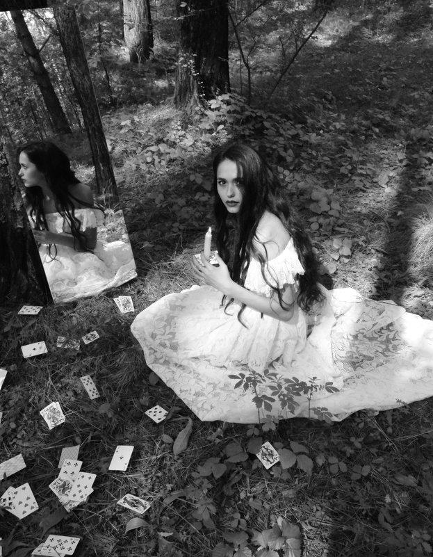 Приоткрывая завесу тайны - Елена Машкина