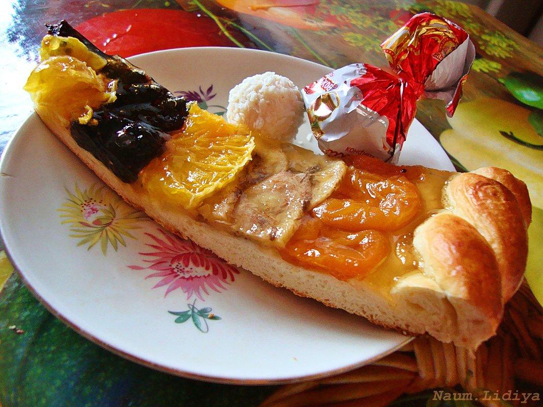 Кусочек пирожка к чаю - Лидия (naum.lidiya)