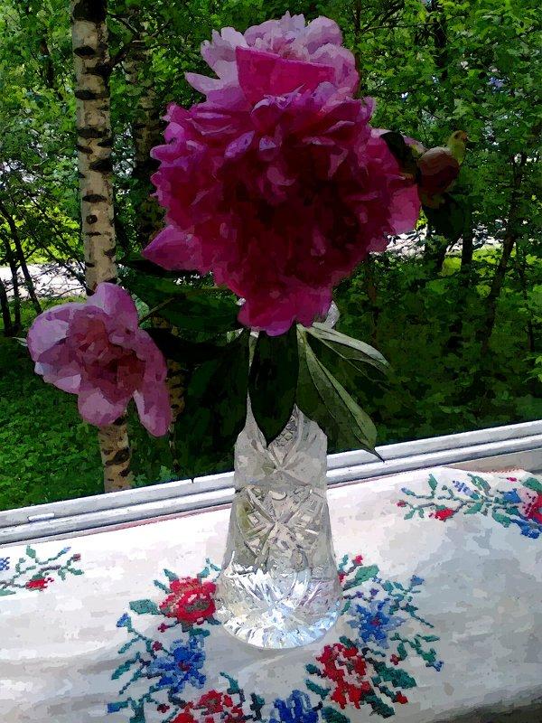 Цветок в подарок - Андрей