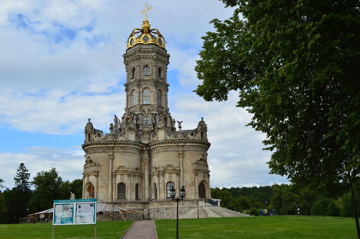 Церковь Знамения Пресвятой Богородицы в Дубровицах - Ирина Рачкова